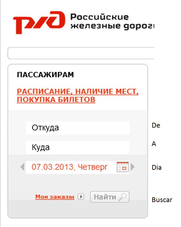 Tren_Russia4