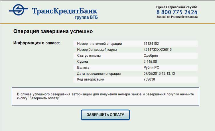 Tren_Russia9
