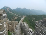 Xina I