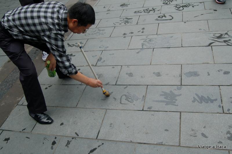 Chengdu8