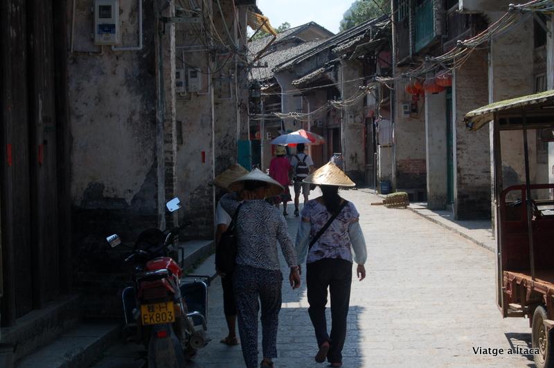 Xingping2