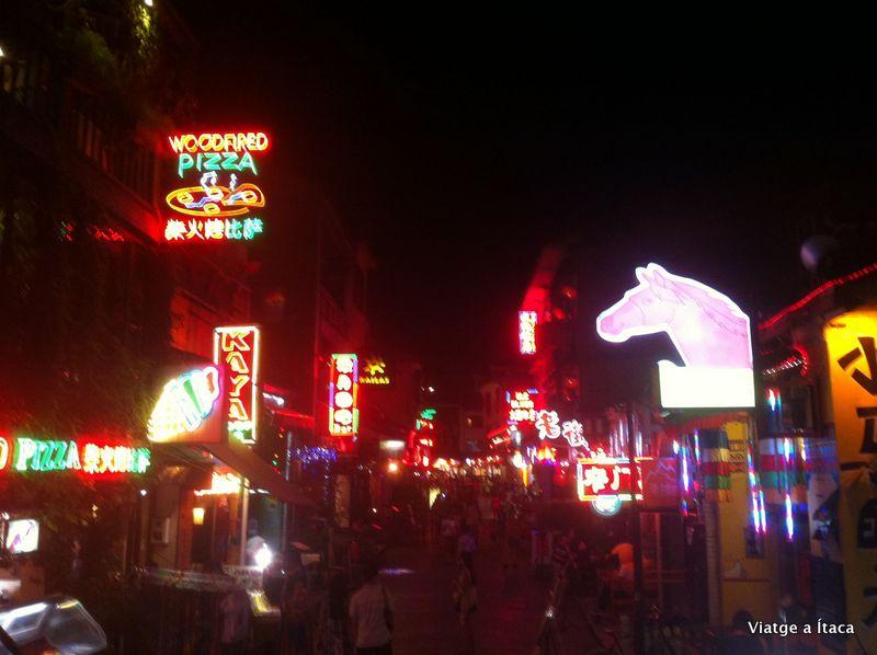 Yangshuo8